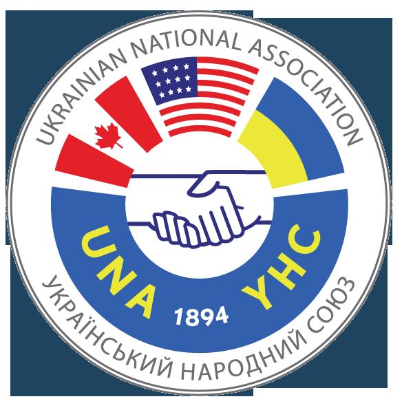 До 125-річчя Українського Народного Союзу – «батька» діаспори у США