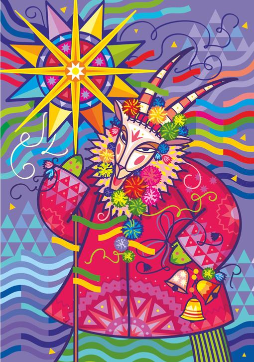 2020 UNA Christmas Cards artist Iryna Korchuk 1-Koza