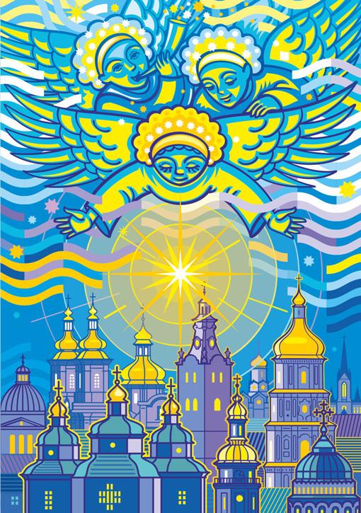 2020 UNA Christmas Cards artist Iryna Korchuk 2-Angels