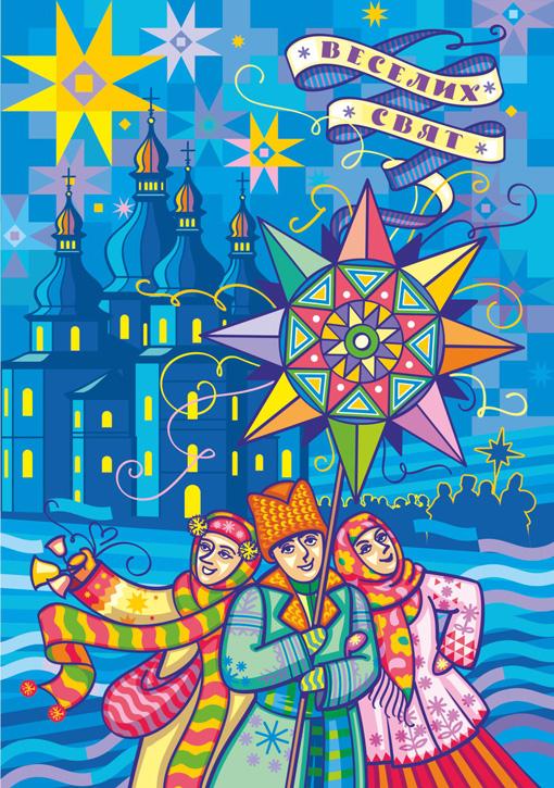 2020 UNA Christmas Cards artist Iryna Korchuk 3-Church