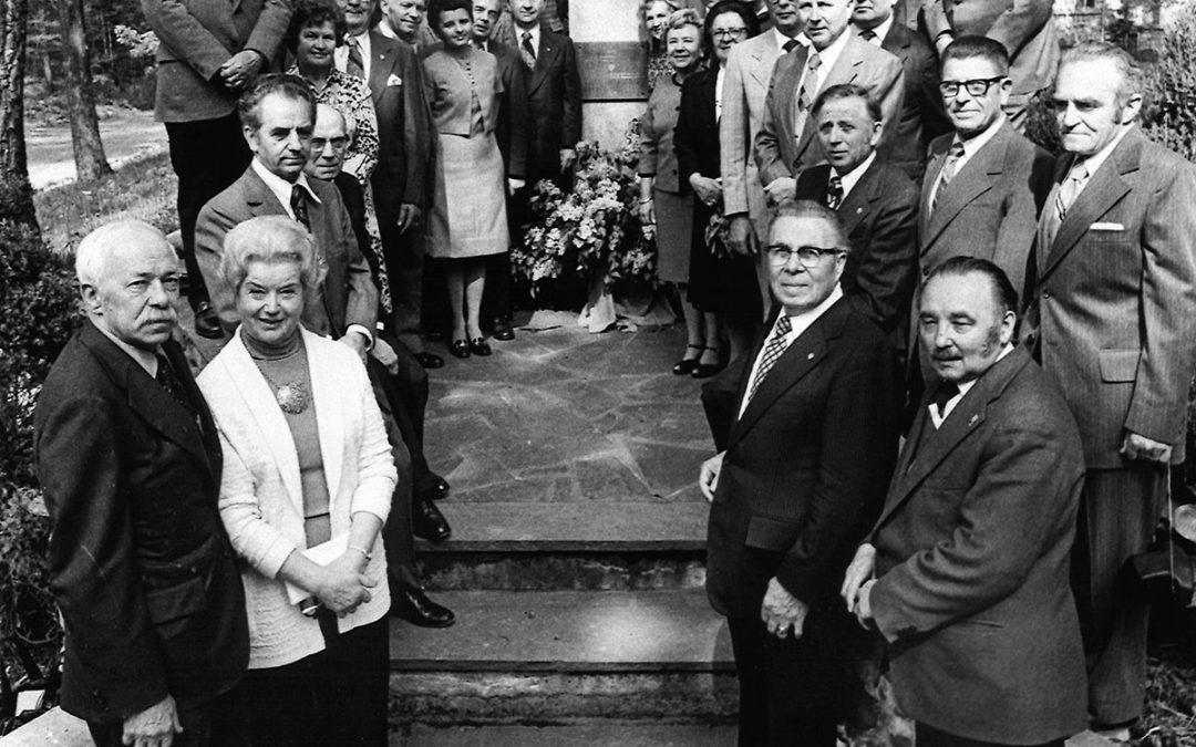 УНСоюз святкує 125 років: Фотофакт з історії, 1975