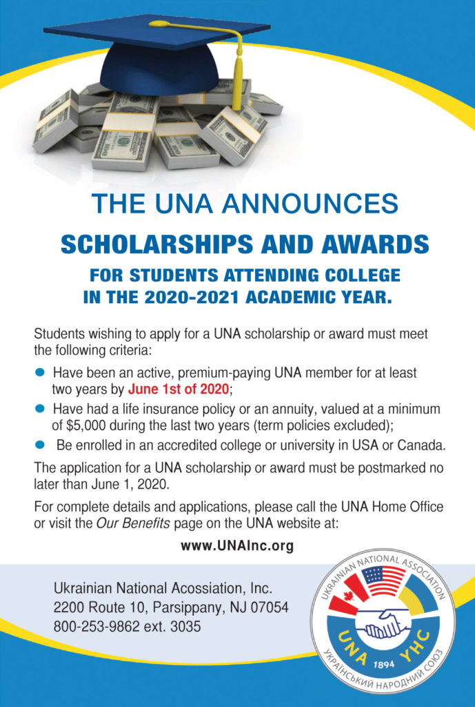 Scholarship opportunities for the 2020/2021