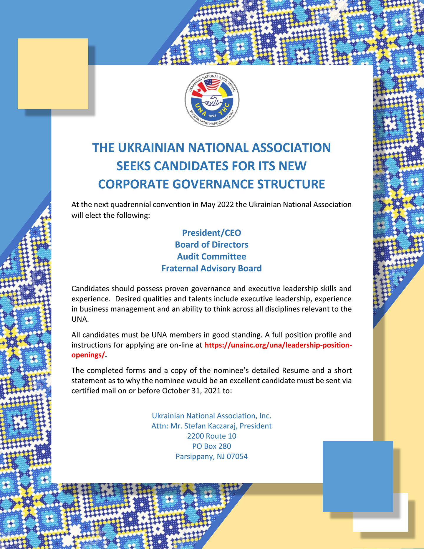 The Ukrainian National Association Seeks Candidates For Its New Corporate Governance Structure