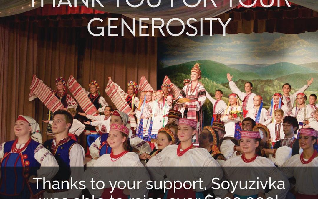 "Online gala ""Rekindle the Magic of Soyuzivka"" raises over $200k"